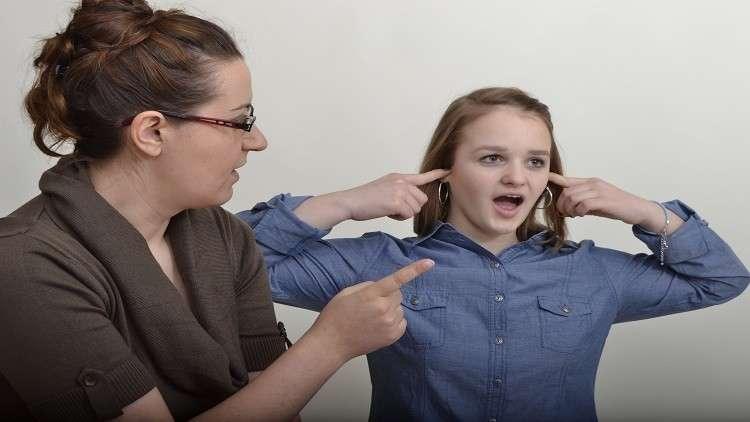 """6 عبارات """"يحرم"""" توجيهها للأطفال!"""
