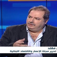 المشهديّة | 2019-10-21 | الحكومة اللبنانية تقر ورقة إصلاحية