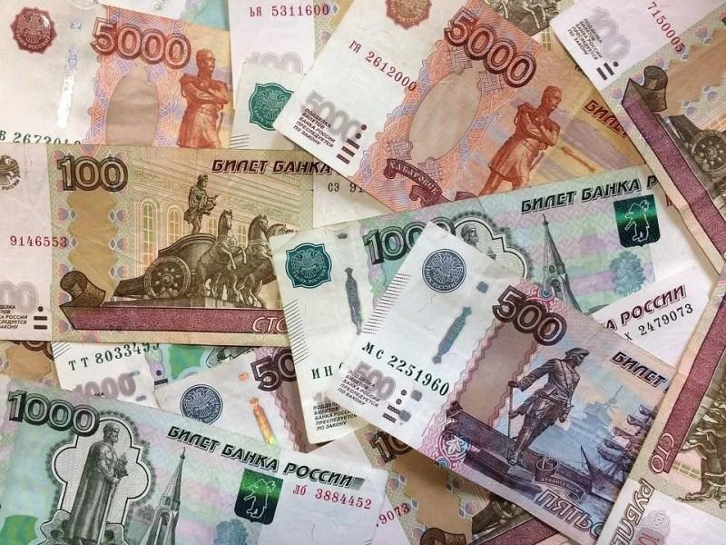 Cambiare rubli