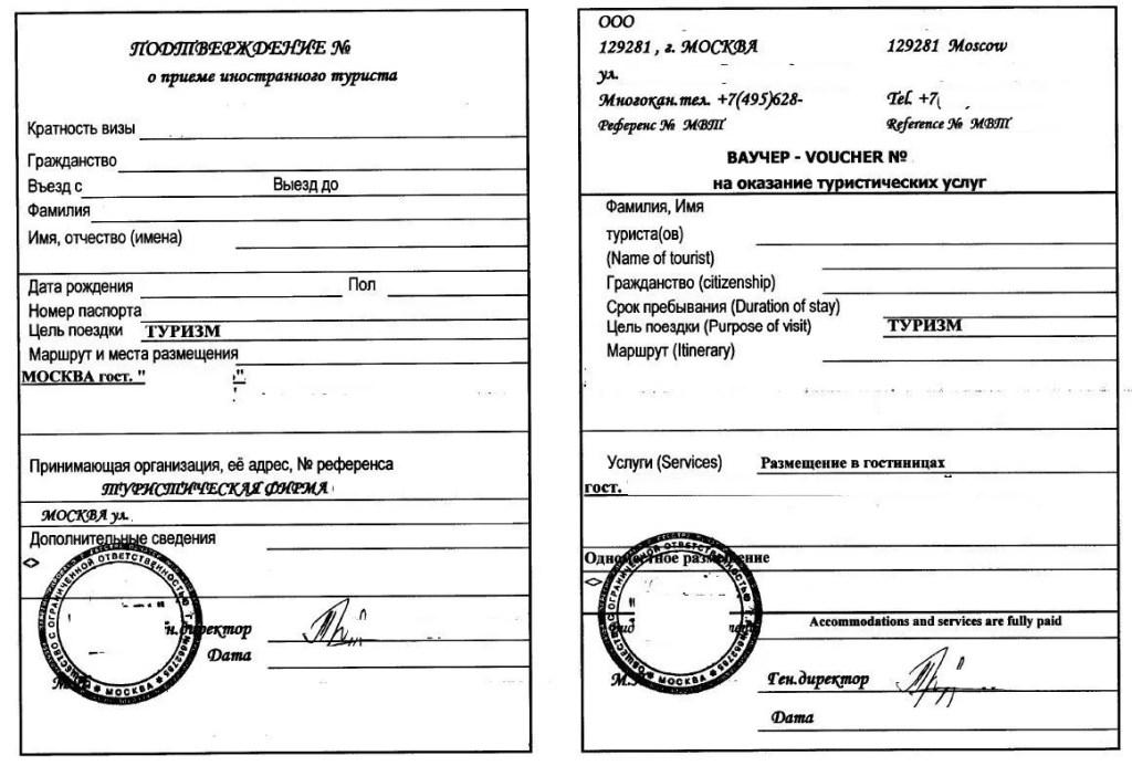 affittare un appartamento a Mosca