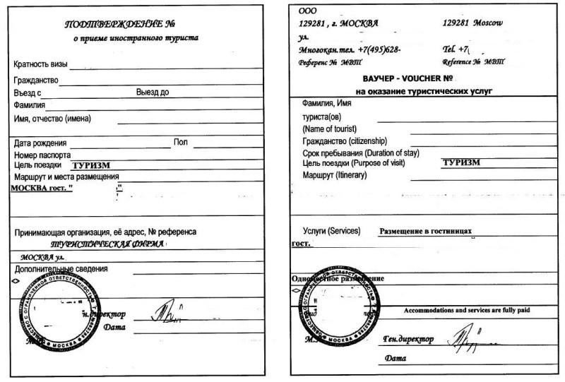 Invito per la Russia.
