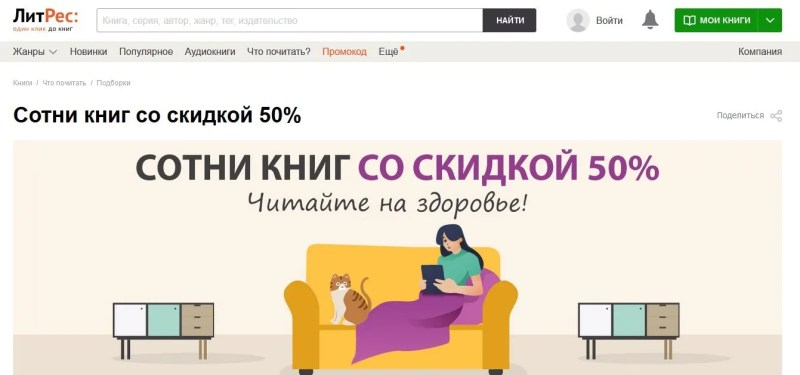 ebook in russo