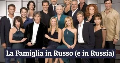 La Famiglia in Russo (e in Russia)
