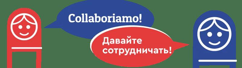 collaborare con russia in pillole