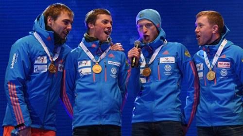 Перепутавшие гимн РФ на ЧМ по биатлону будут оштрафованы