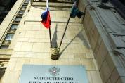 МИД России предложил клиентам услуги по вмешательству в выборы