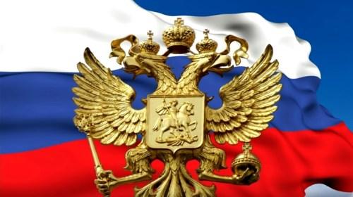 Зелёная Тара лекции Смыслы. 1.09.17. Флаг России.