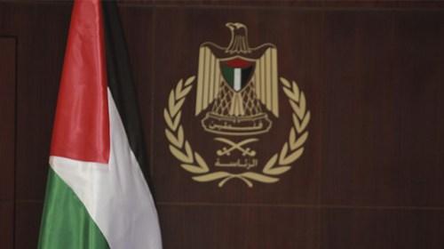 ООП выступила за приостановку признания Израиля государством