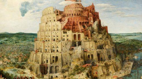 Конец бабилонской сказке