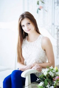 Online Ukrainian brides marriage agency