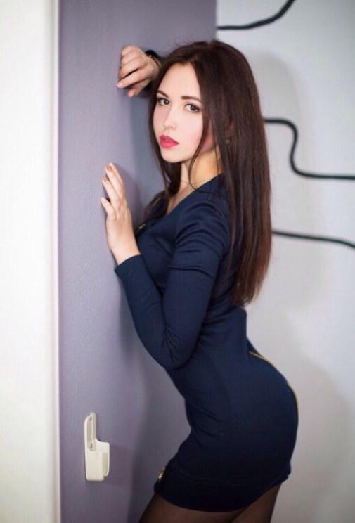 Yana international dating usa