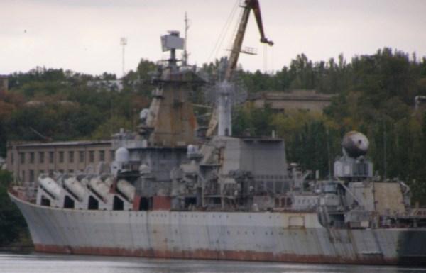 Slava-class | Russian Defense Policy