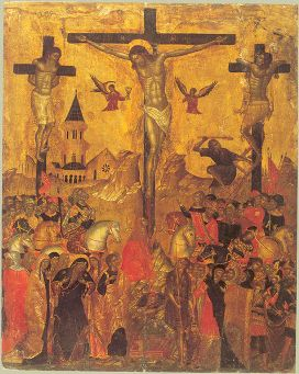 Image result for crucifixion icon