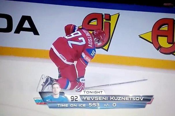 evgeny-kuznetsov-injured