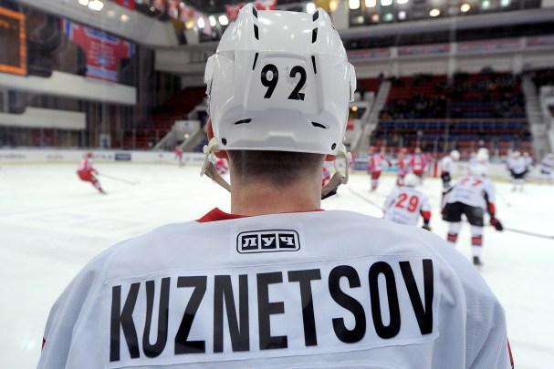 evgeny-kuznetsov-players-tribune