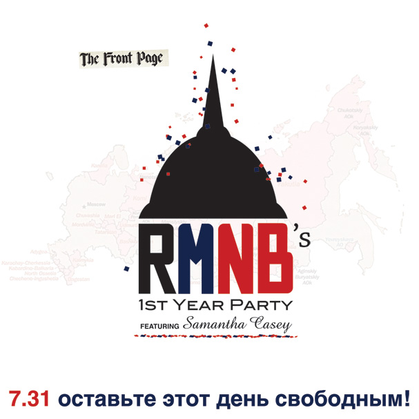 RMNB's First Year Party Featuring Samantha Casey