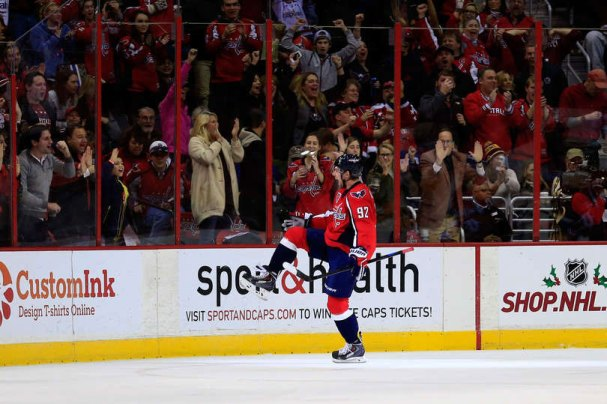kuznetsov-goal-celebration