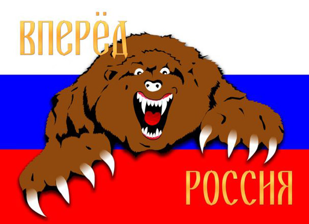 Let's go Russia Flag