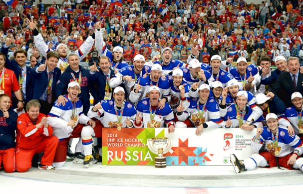 ovechkin-wc-celebration8