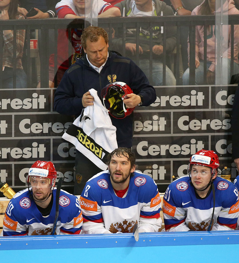 Alex Ovechkin Wins Silver Medal in 2015 World Championship cdacaae7752c