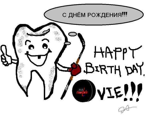 ovie-tooth