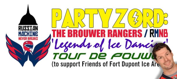 troy-brouwer-rmnb-party-7-logo