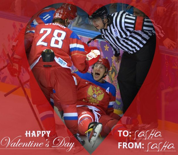 valentines-day-card-2014