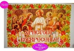 Рушник пасхальный - декоративное полотенце №10