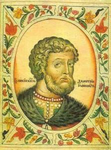 Grand Prince Dmitri Donskoi