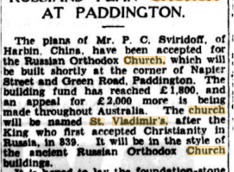 RUSSIANS PLAN CHURCH AT PADDINGTON. (1941, May 5). The Sydney Morning Herald (NSW : 1842 - 1954), p. 4. Retrieved February 26, 2018, from http://nla.gov.au/nla.news-article17746434