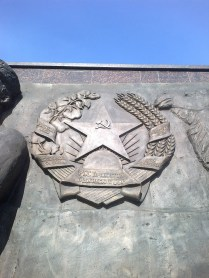 The coat of arms of the Tajik Soviet Socialist Republic