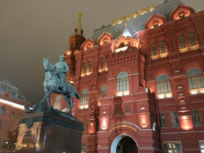 Outer walls of Red Square