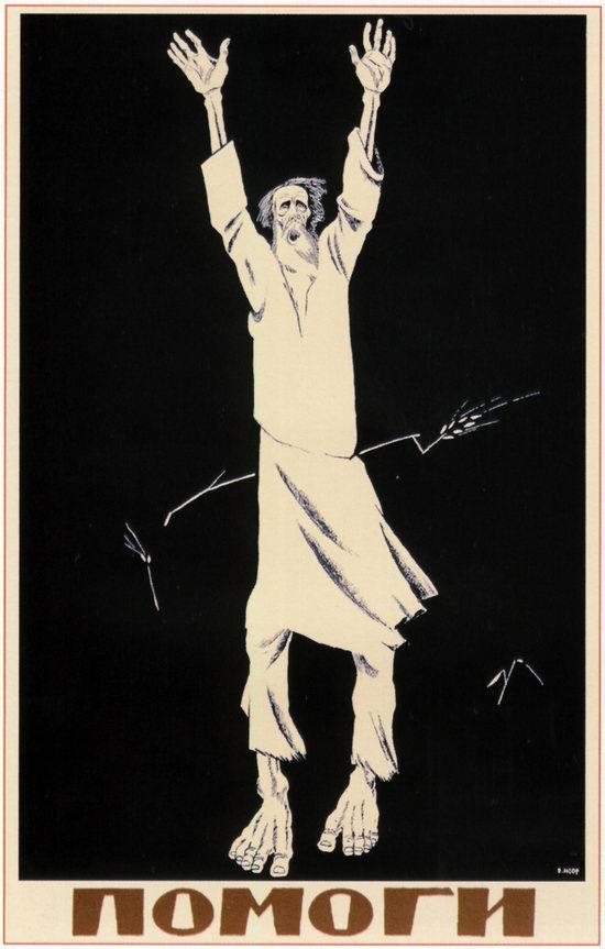 Soviet propaganda - the beginning poster 11