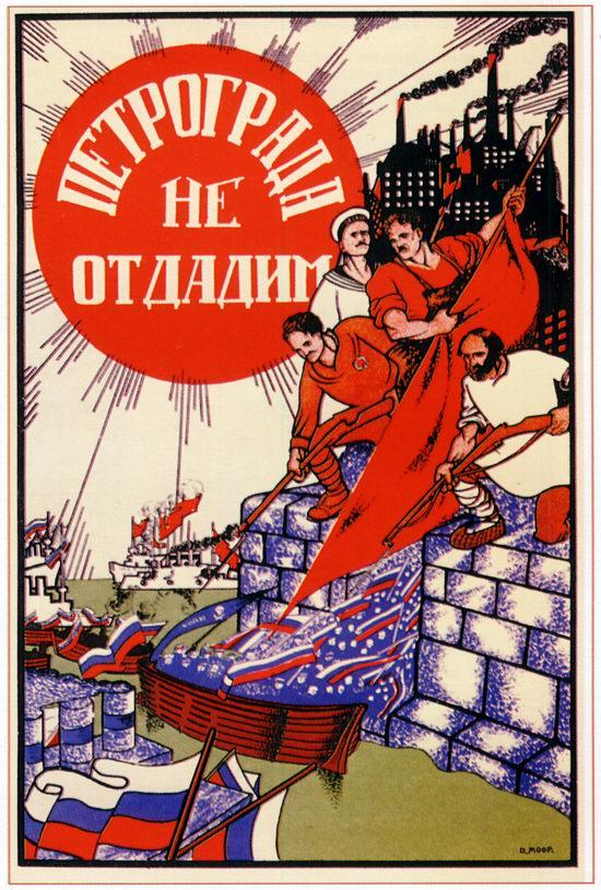 Soviet propaganda - the beginning poster 4