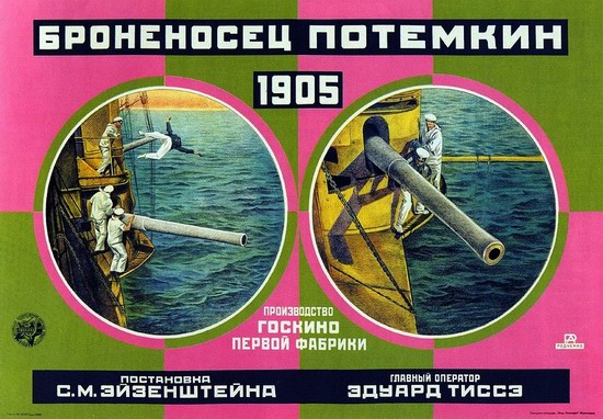 Soviet movie posters in 1920ies 1