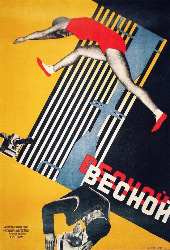 Soviet movie posters in 1920ies 10