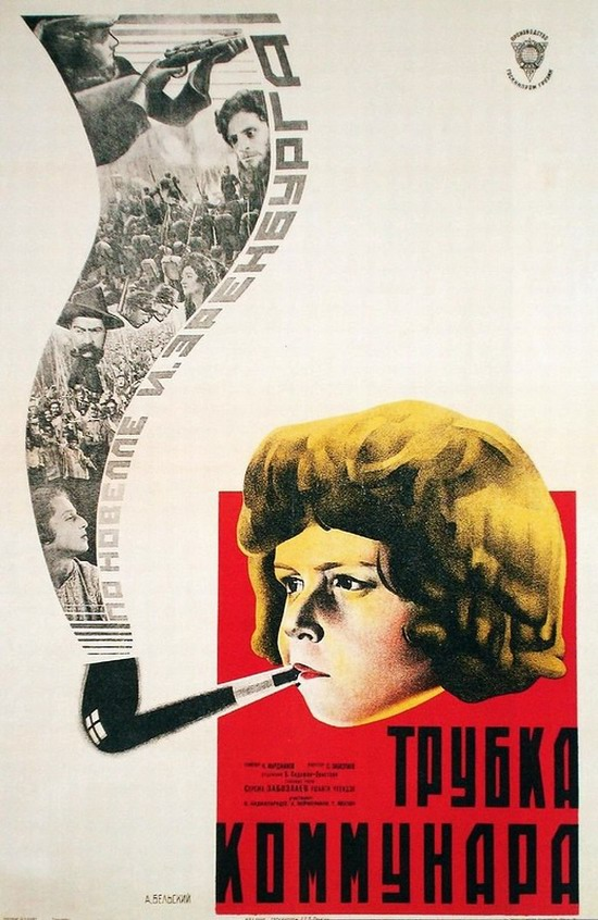 Soviet movie posters in 1920ies 17