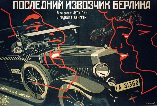 Soviet movie posters in 1920ies 2