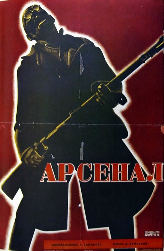 Soviet movie posters in 1920ies 3