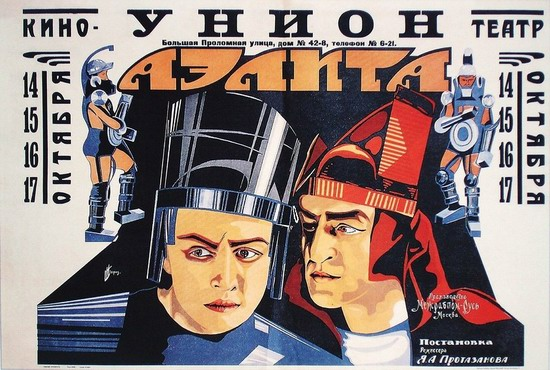 Soviet movie posters in 1920ies 42