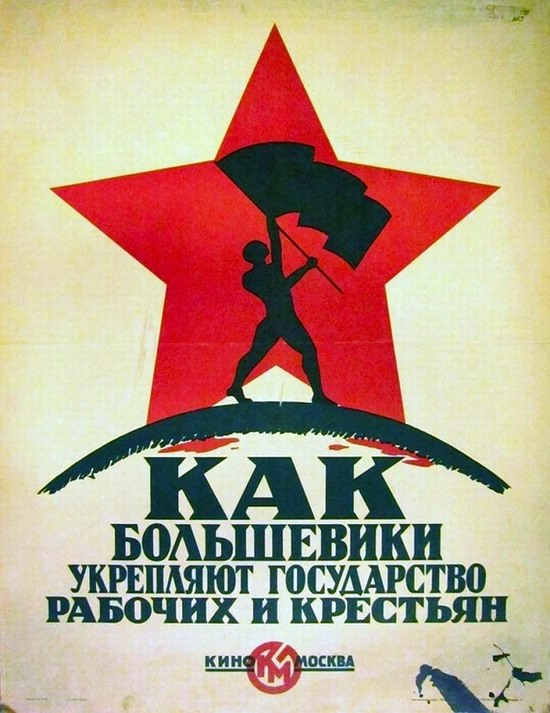 Soviet movie posters in 1920ies 44
