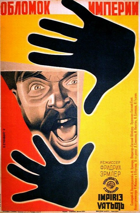 Soviet movie posters in 1920ies 6