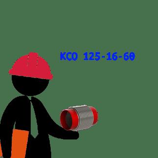 КСО 125-16-60