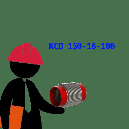 КСО 150-16-100