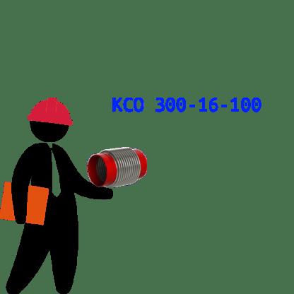 КСО 300-16-100