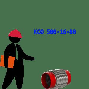 КСО 500-16-80