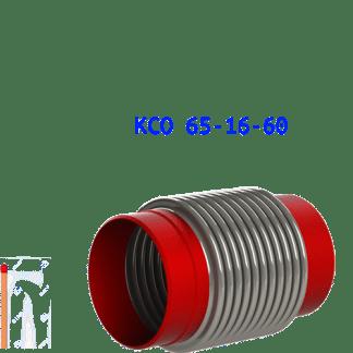 КСО 65-16-60