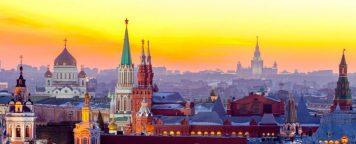 Reise nach Moskau: Moskau Panorama