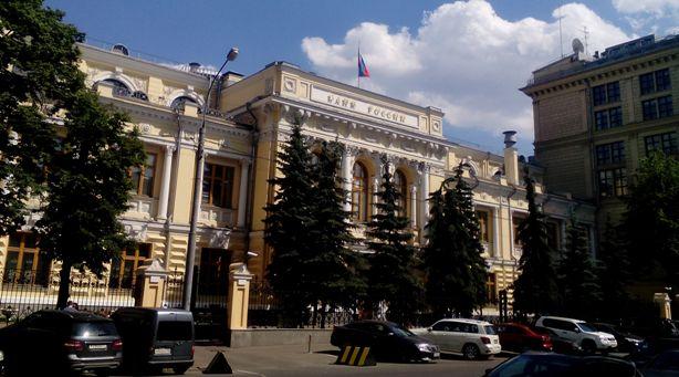 Russische Zentralbank sieht Risiko für 19 Versicherungen