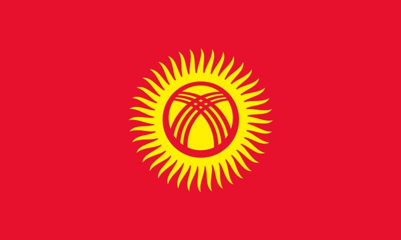 Russland hat Kirgisistan auch Restschulden erlassen